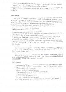 __анды__-шоу1
