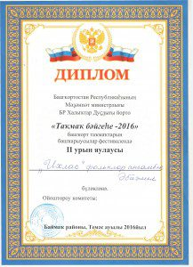 ozernovskij-ihlas